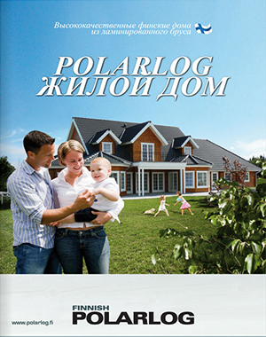 Polarlog Houses